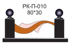 PKP_010