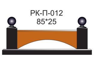 PKP_012